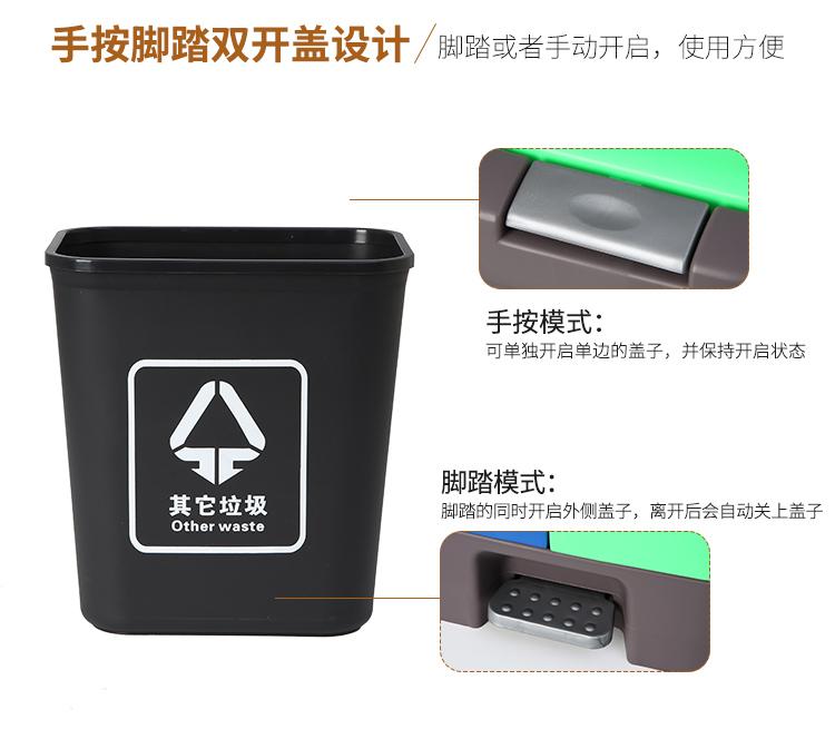 北京环保垃圾桶多少钱 来电咨询「浙江弘元塑业供应」