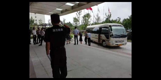 苍南活动安保报价 欢迎来电「浙江敬业安保集团供应」