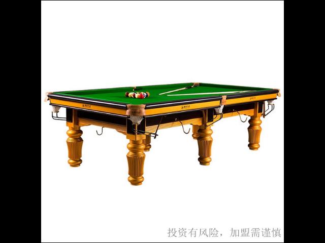 广州加盟连锁桌球俱乐部 信息推荐 浙江健英台球供应