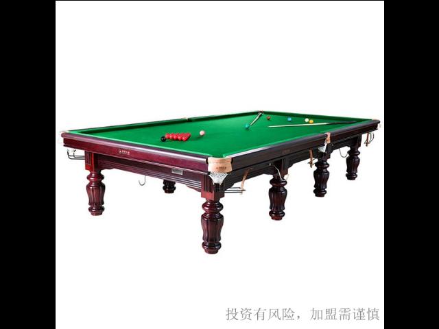 广西台球吧加盟费用 贴心服务「浙江健英台球供应」