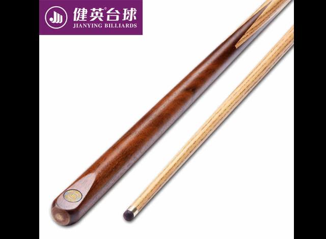 上海干净乔氏台球桌 信息推荐 浙江健英台球供应