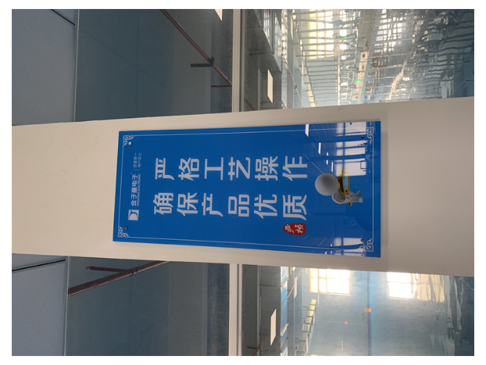 无锡PCBA焊接加工公司 欢迎咨询 浙江金子星电子供应