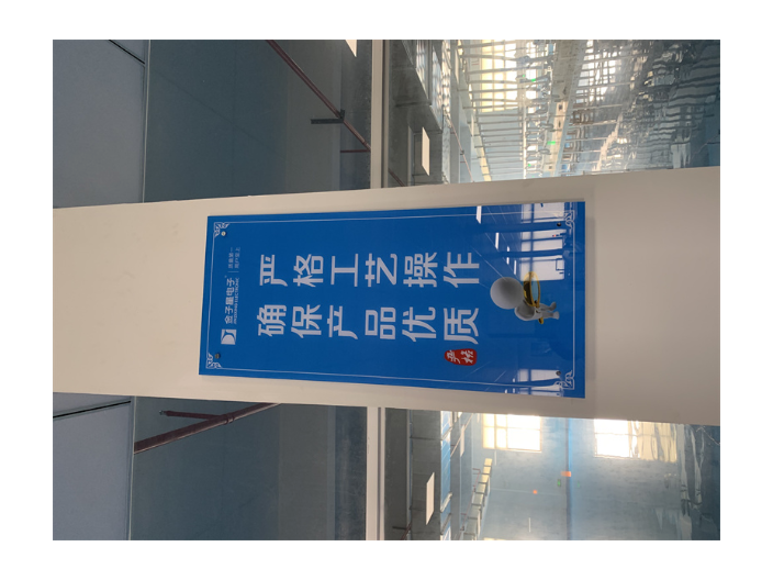 徐州电子产品oem加工服务