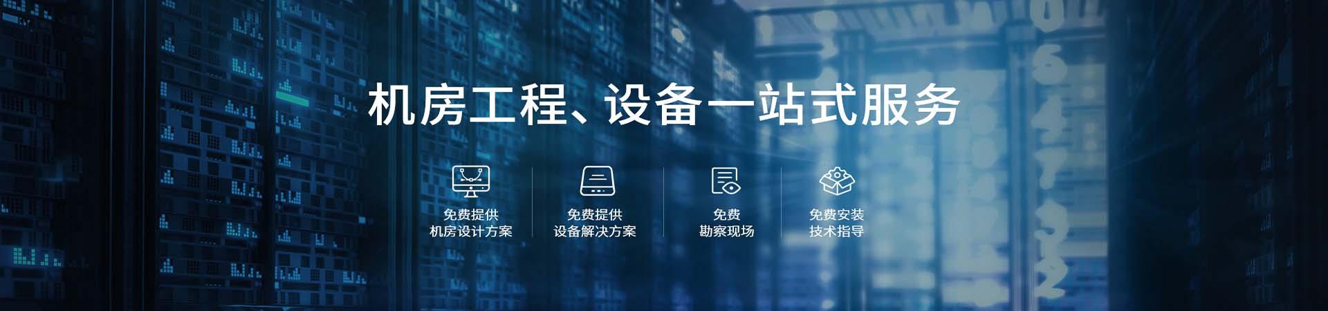 浙江齊興百年科技有限公司公司介紹