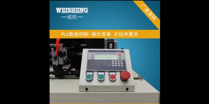 环缝焊接机设备厂家