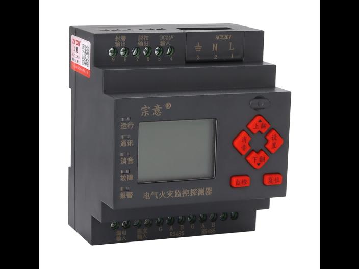 河北电流式电气火灾监控价格 铸造辉煌「浙江宗意电气供应」