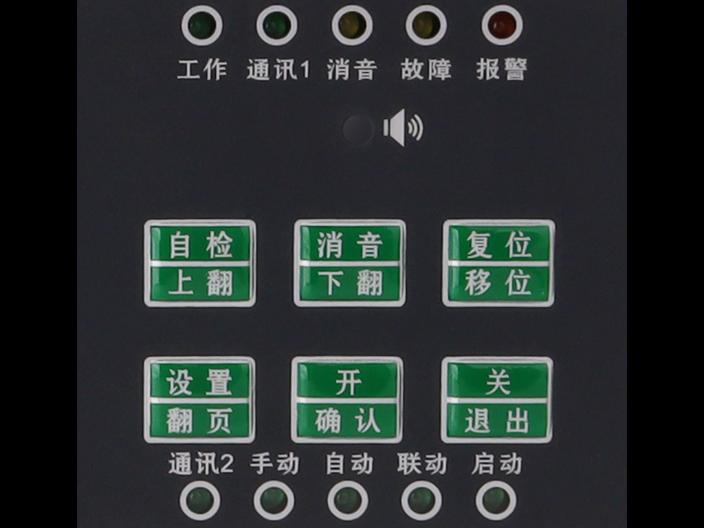 安徽控制器哪家好