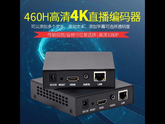 视频编码器系统生产
