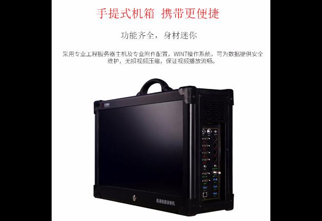 珠海虚拟演播系统价格「深圳市中科致远供应」