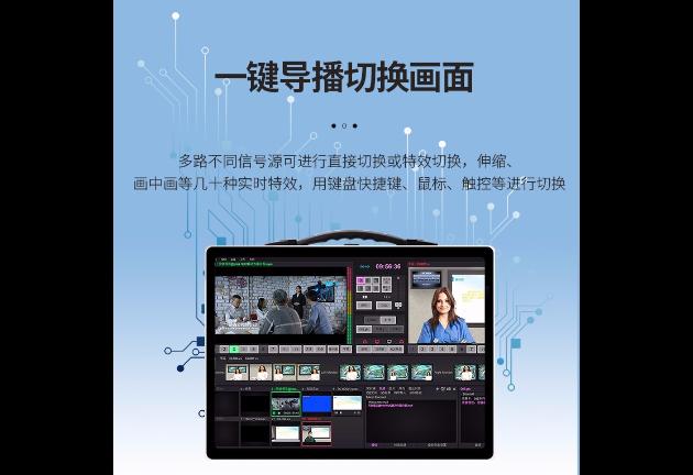 珠海虚拟演播室系统价位