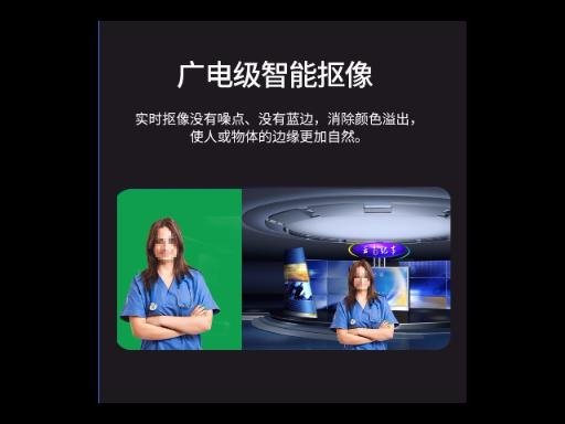 虚拟演播室仪器生产「深圳市中科致远供应」