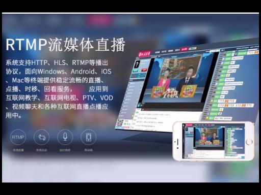 广东虚拟演播室系统设备