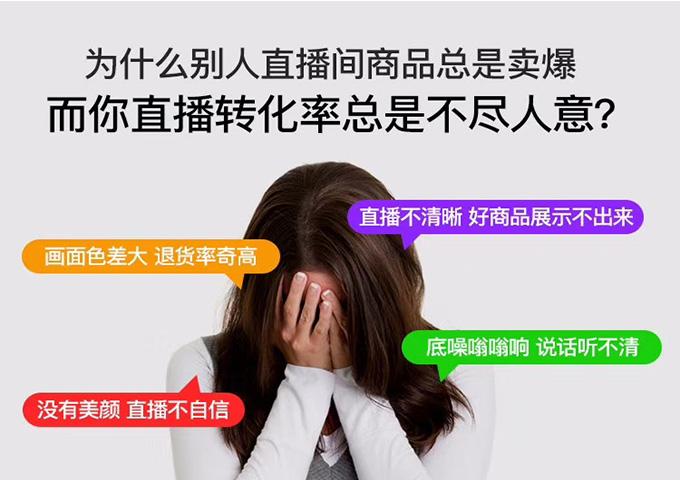 上海会议直播设备,直播设备