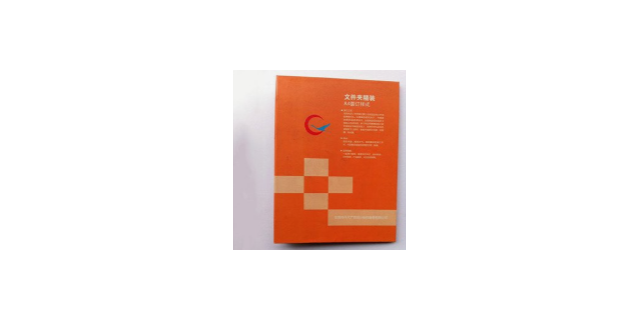 北京正规印刷加工什么价格,印刷加工