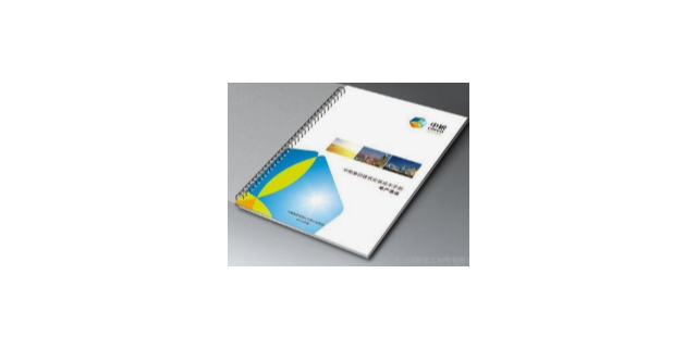 安徽彩色印刷用品客户至上,印刷用品
