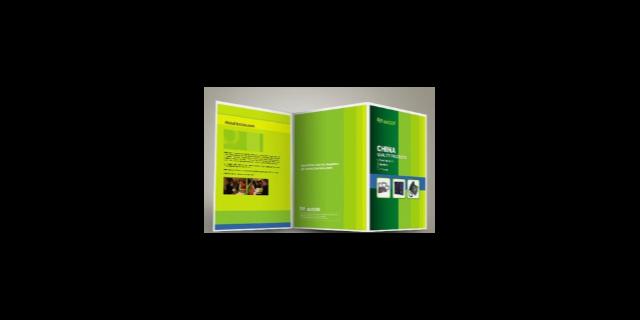 黑龙江质量印刷用品销售公司,印刷用品
