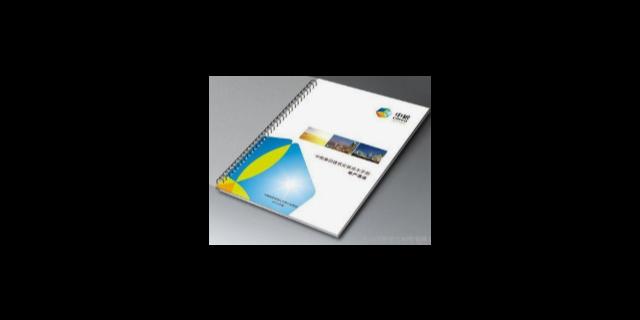 天津彩页印刷用品咨询问价,印刷用品
