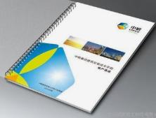黑龙江传统印刷材料厂家供应,印刷材料