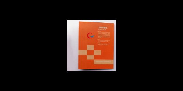 吉林科技印刷材料專業服務  珍麟
