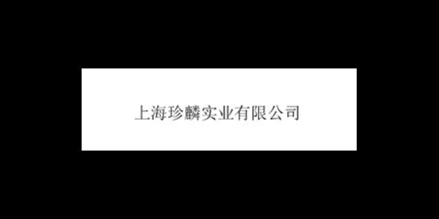 天津傳統酒店用品排名靠前 珍麟