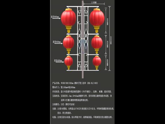 户外LED灯笼路灯订购 欢迎来电「中山市真美丽灯饰供应」