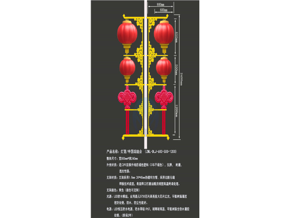 戶外led裝飾燈籠選型 歡迎咨詢「中山市真美麗燈飾供應」