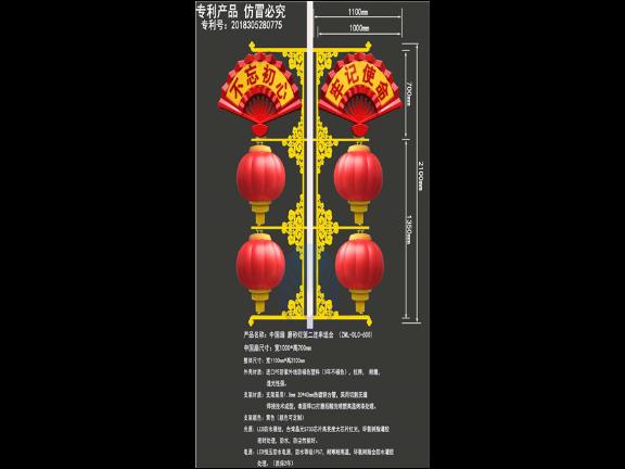 发光led道路灯笼批发 推荐咨询「中山市真美丽灯饰供应」