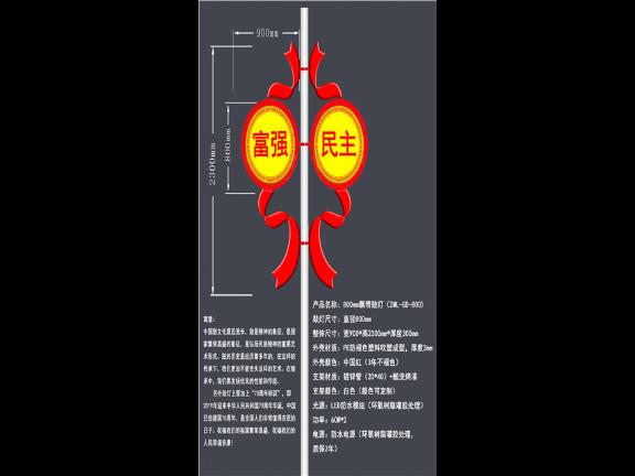 广州led亚克力中国结亮化工程