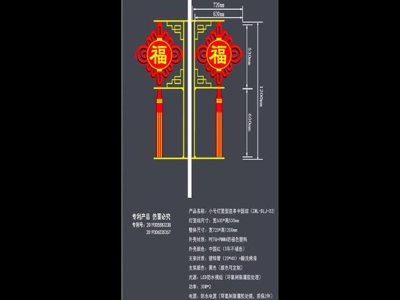 宁夏led装饰中国结解决方案