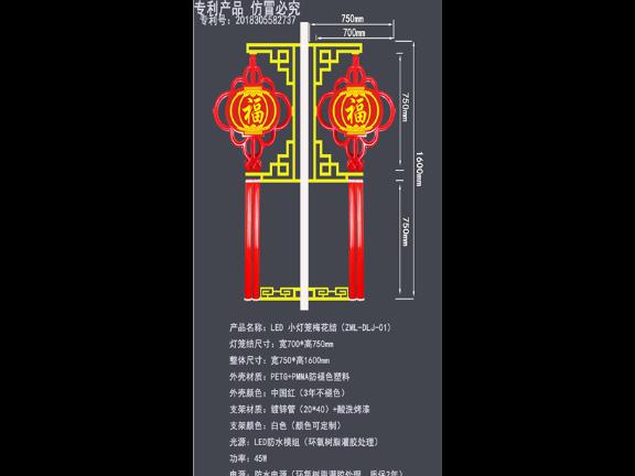 防水led太阳能中国结亮化工程