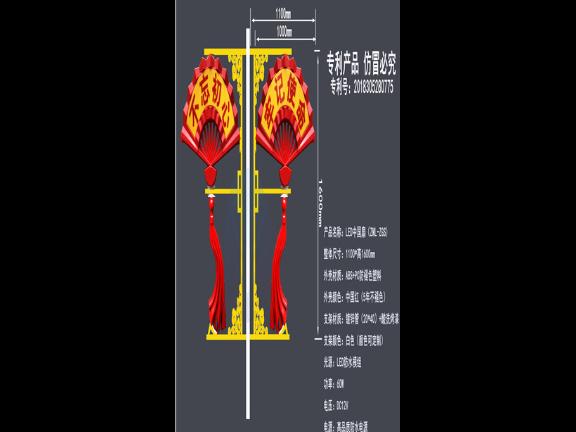 户外led中国结广告牌批发 欢迎来电「中山市真美丽灯饰供应」