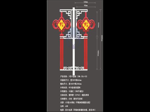 led发光中国结灯批发 推荐咨询「中山市真美丽灯饰供应」