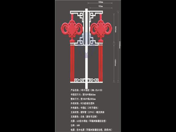 河北廣告發光燈箱訂購 推薦咨詢「中山市真美麗燈飾供應」