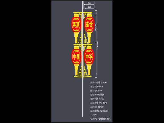 成都道路led燈箱批發價 歡迎來電「中山市真美麗燈飾供應」