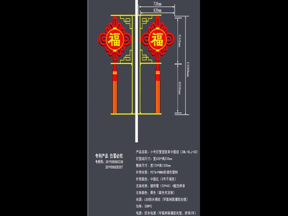 户外led异型灯箱选型
