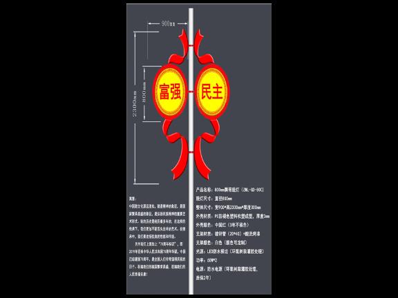 led太陽能燈箱廠家供應 歡迎咨詢「中山市真美麗燈飾供應」