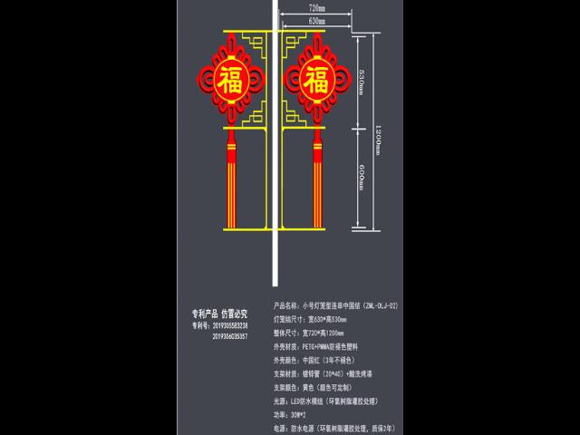 浙江LED中国结灯饰厂家批发