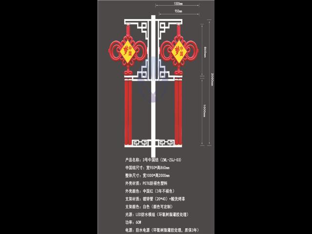 廣州道路led燈箱多少錢 來電咨詢「中山市真美麗燈飾供應」