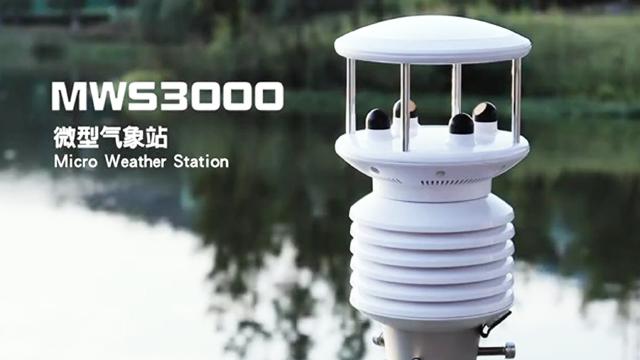 生態氣象站質量,生態氣象站