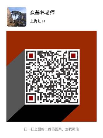 上海眾羿企業管理咨詢有限公司