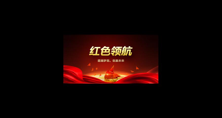 浦東黨建活動策劃地點