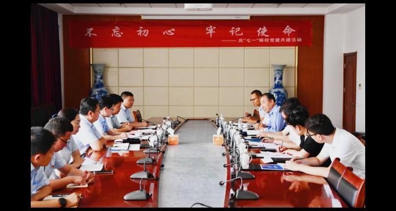 崇明區黨建活動策劃管理