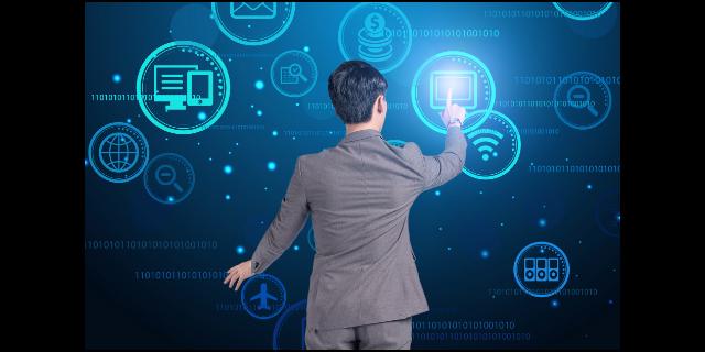 锡山区新能源软件开发技巧,软件开发