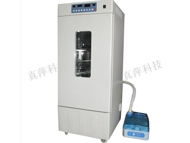高低温试验箱产品分类选择知识 欢迎来电「真萍供」
