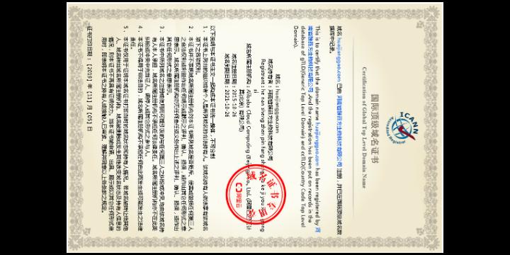 河南怀姜糖膏加盟条件 臻品方供