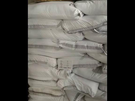 塑料阻燃劑價格「廣州展普化工供應」