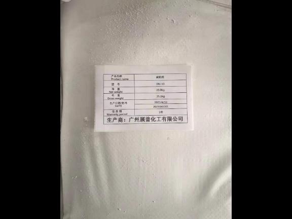 黑龙江丝印油墨减粘剂公司