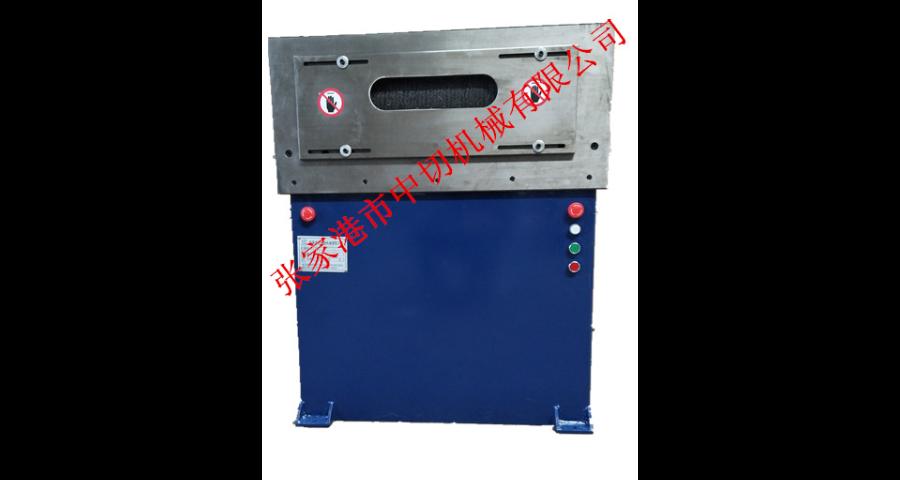 云南钢刷机批发多少钱 贴心服务 张家港市中切机械供应