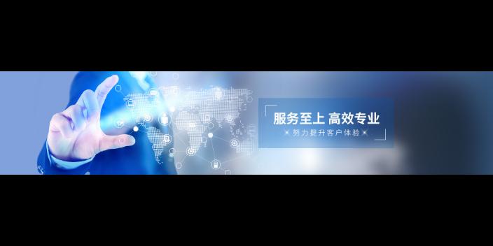 上海身边的LED灯光控制系统改造