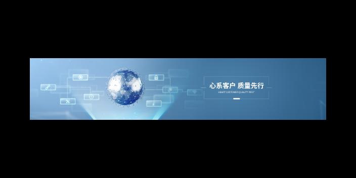浦东新区节能LED灯光控制系统简史